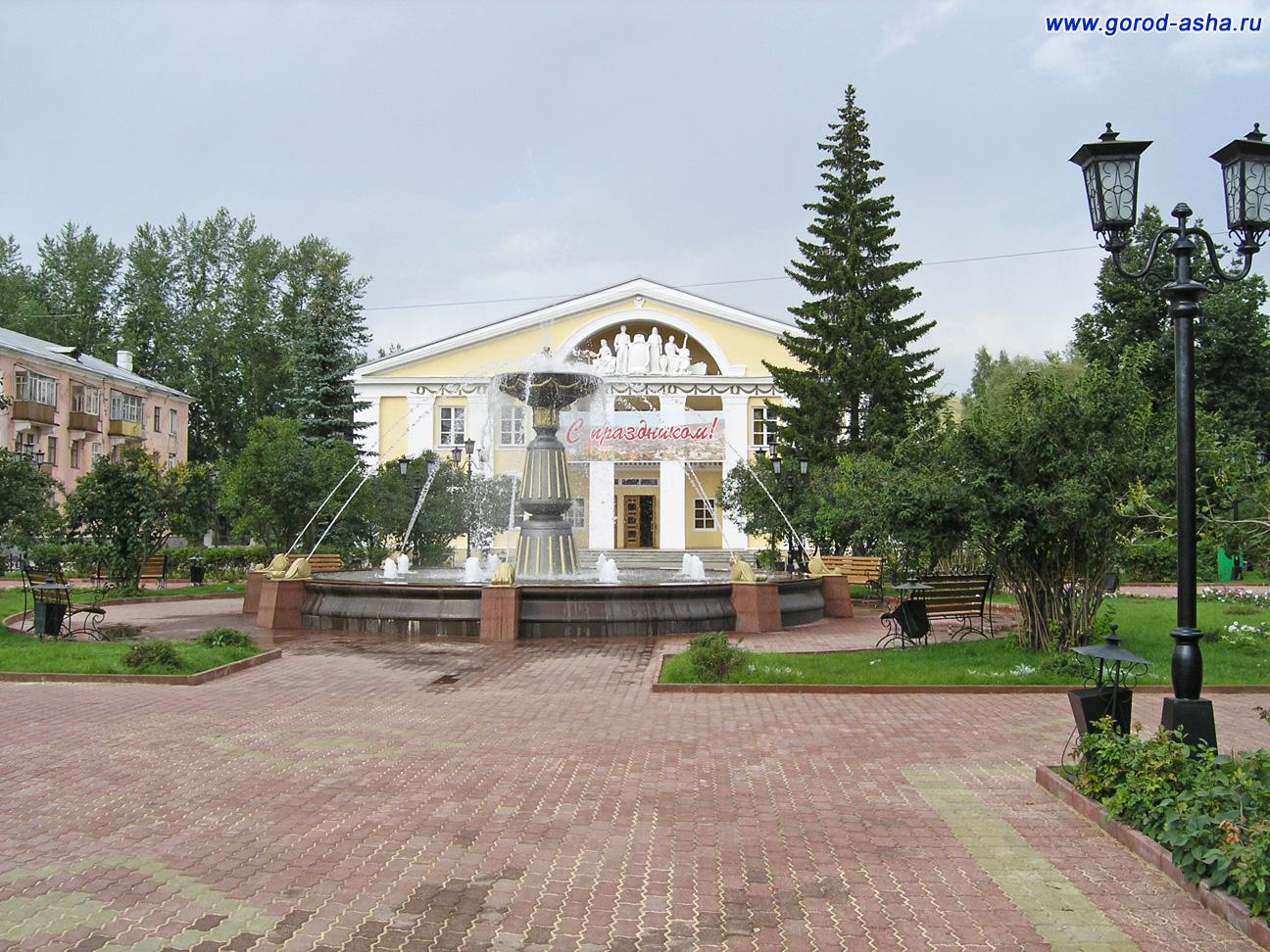 http://gorod-asha.ru/fotogal/asha/1/og/14.jpg